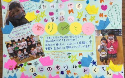子供たちの笑顔を願って、大阪市福島区内18園の保育園・幼稚園に2,000枚以上のマスクを寄付しました