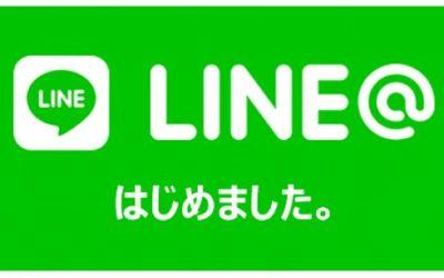 お客様とのコミュニティを深めるためnino(ニノ)公式LINE@を始めました