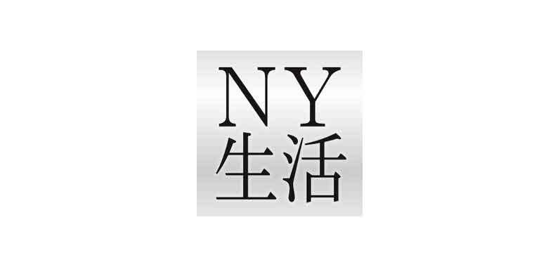 週刊NY生活で炭でできた抗菌マスク「SUMISEN」が紹介されました