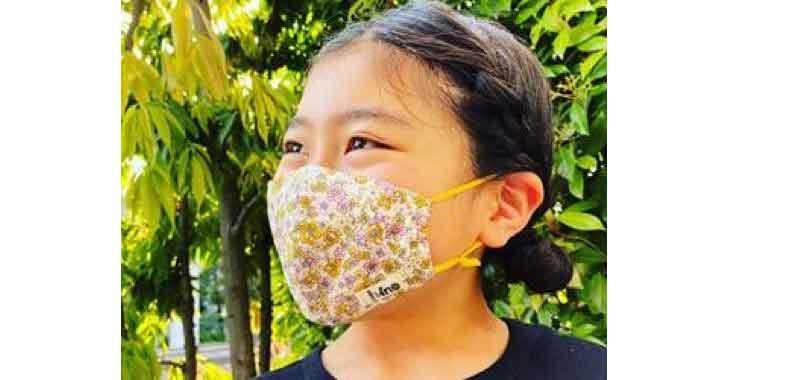 ninoスマイルマスクキャンペーンを開始しました