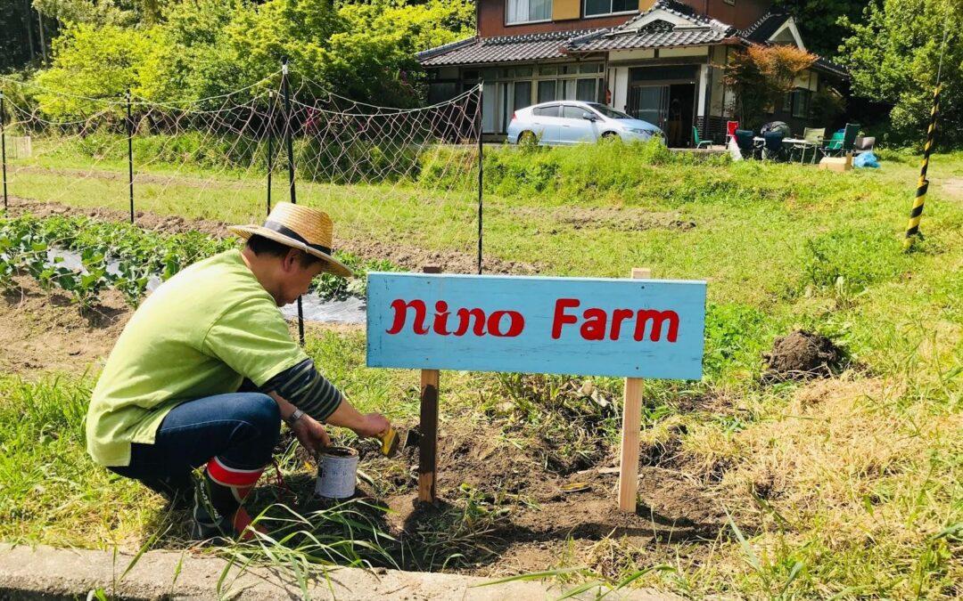 ninoファーム|nino看板作る